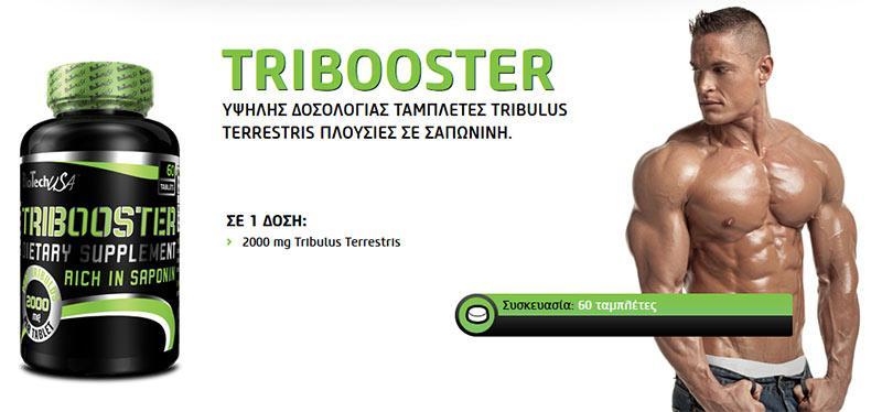 Biotech USA - Αύξηση Τεστοστερόνης & Tribulus - Tribooster 60 tablets