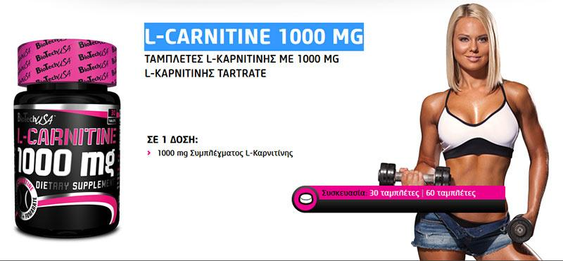 Biotech USA - L-Carnitine - L-Carnitine 1000 mg, 30 tablets