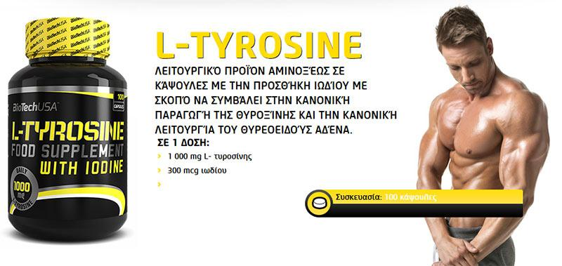 Biotech USA - Αμινοξέα σε κάψουλες-ταμπλέτες - L-Tyrosine 100 capsules