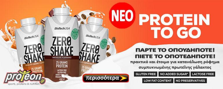 BiotechUSA-Zero-Shake-Banner