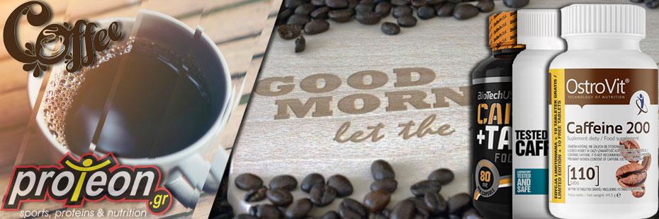 Caffeine-Head-Banner