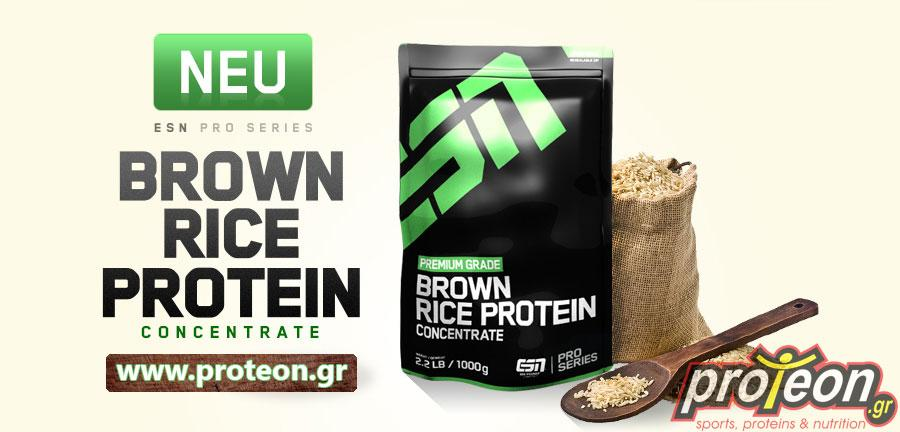 ESN Supplements Πρωτεΐνη Φυτικής Προέλευσης Brown Rice Protein Concentrate 1000 gr