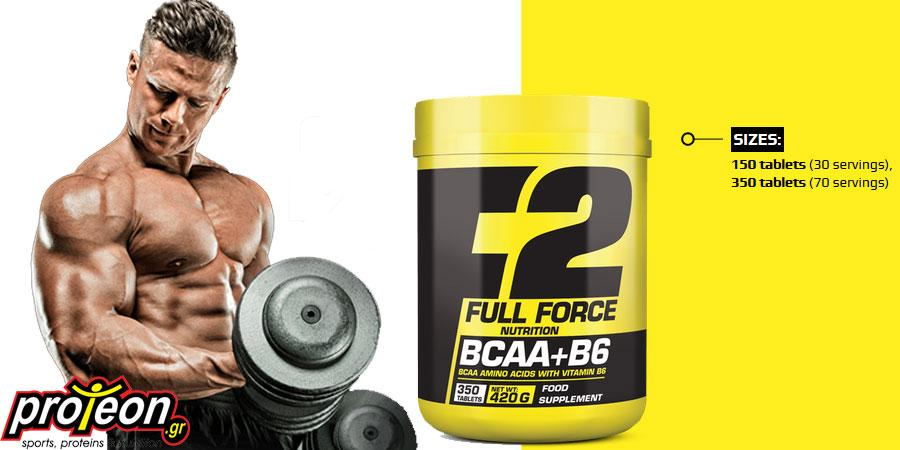 Full Force Nutrition - Αμινοξέα BCAA's - BCAA+B6 350 ταμπλέτες