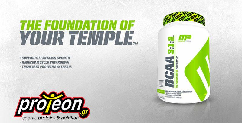 Muscle Pharm - Αμινοξέα BCAA's - BCAA 3:1:2 240 capsules
