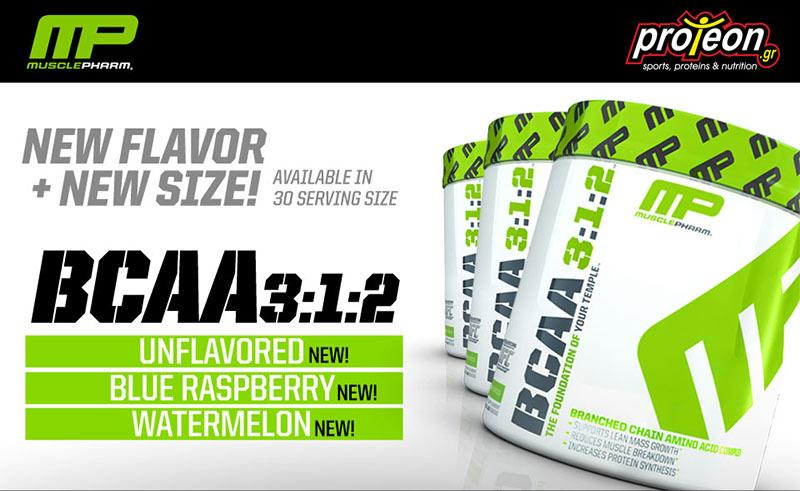 Muscle Pharm - Αμινοξέα BCAA's - BCAA 3:1:2 Powder 215 gr
