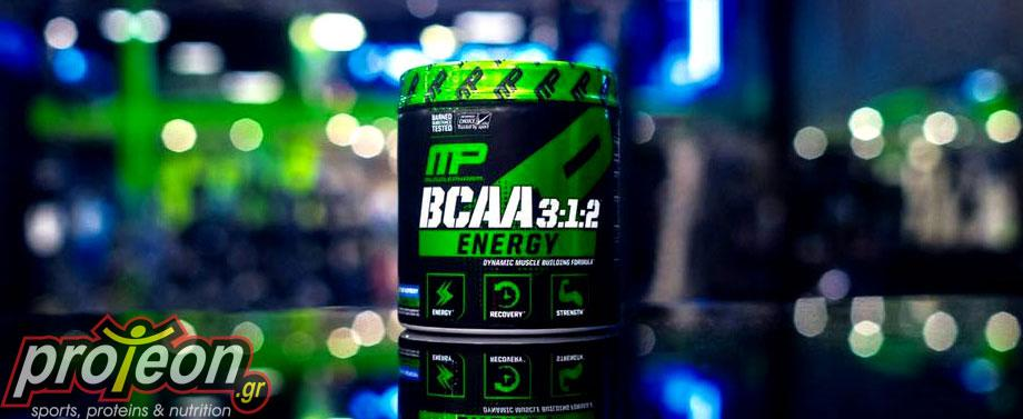 Muscle Pharm - Αμινοξέα - BCAA 3:1:2 Energy 270 gr