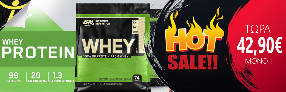 ON-Whey-2000-Hot-Sale