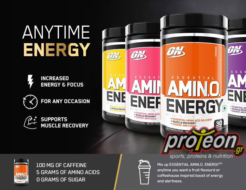ON - Optimum Nutrition - Νιτρικά Οξείδια - Nitric Oxide - Essential AMIN.O. ENERGY 270 gr