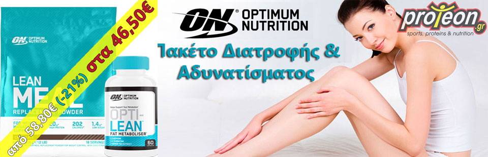 Package-Lean-Meal-Replacement-Opti-Lean-Fat-Metabolise-Banner