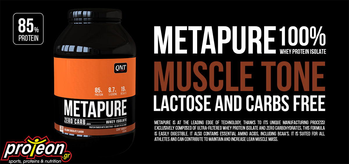 QNT - Πρωτεΐνη Whey Isolate - Metapure Zero Carb Whey 1 kg