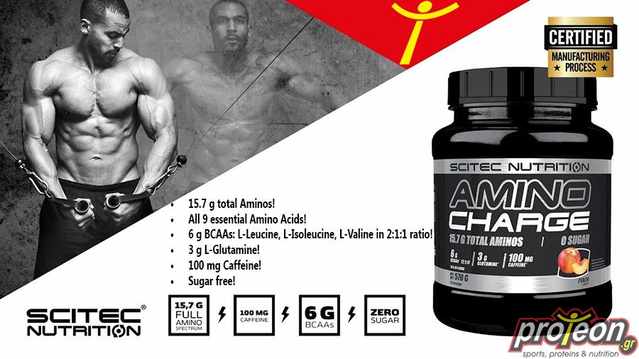 Scitec Nutrition Κατά-την-Διάρκεια Προπόνησης / During-Workout Amino Charge 570 gr