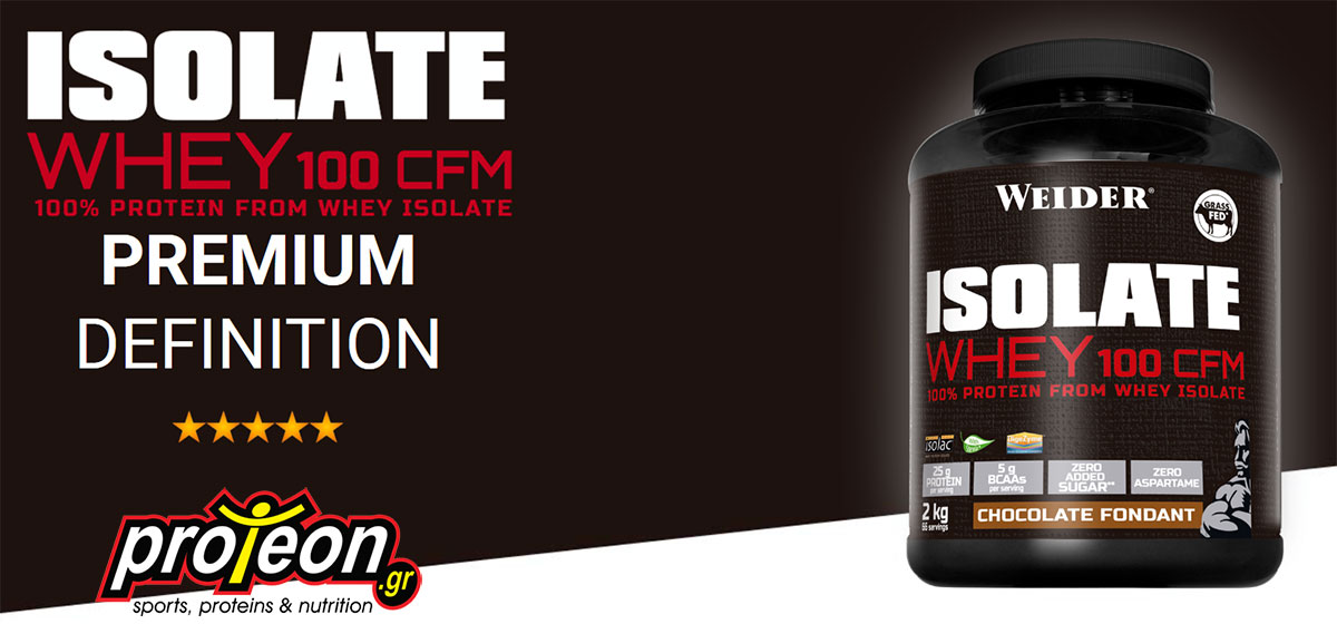 Weider Πρωτεΐνη Whey Isolate Isolate Whey 100 CFM 2000 gr