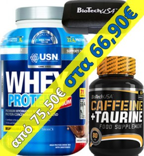 .PACKAGE-USN-WHEY-POWER-FORCE