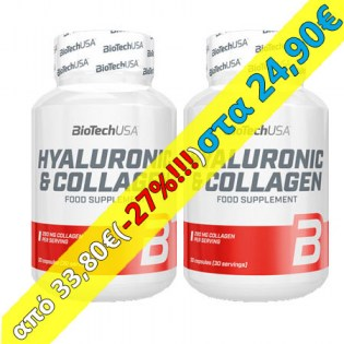2-x-BioTechUSA-Hyaluronic-Collagen-New