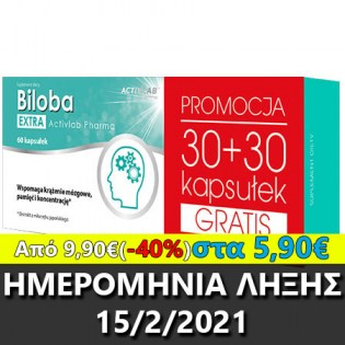 Activlab-Biloba-Extra-60-Offer