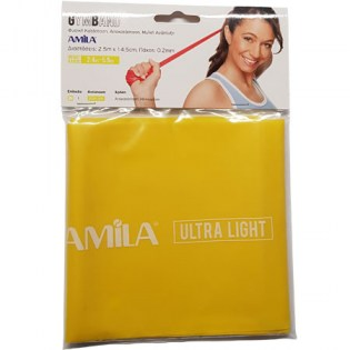 Amila-Gym-Band-2-5-Yellow