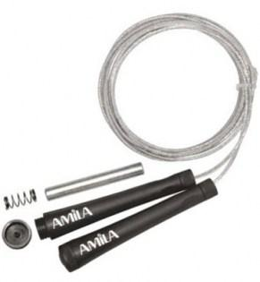 Amila-Speed-Rope-Me-Varidia