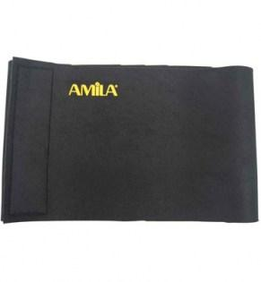 Amila-Waist-Support-Neoprene-46908