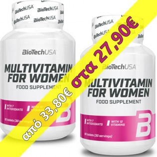 BioTechUSA-2-x-Multivitamin-For-Women-New