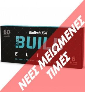 BioTechUSA-Cell-Build-Elite-2