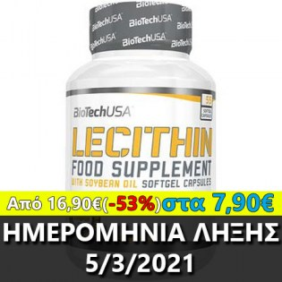 BioTechUSA-Lecithin-XXL-Deal