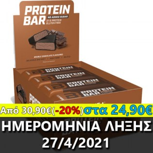 BioTechUSA-Protein-Bar-16-70-Double-Chocolate-XXL-Deal