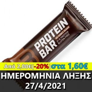 BioTechUSA-Protein-Bar-70-Double-Chocolate-XXL-Deal