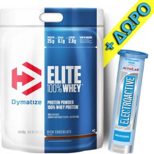Dymatize-elite-whey-with-electroactive-gift