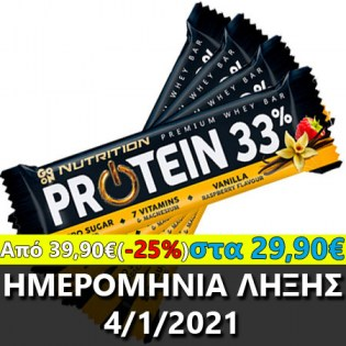 Go-On-Nutrition-Protein-Bar-33-Box-Offer
