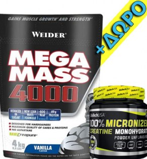 Mega-Mass-4000-Creatine-300-Offer