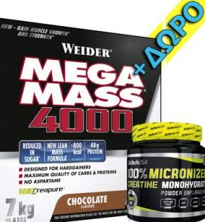 Mega-Mass-Creatine-300-Offer-Chocolate