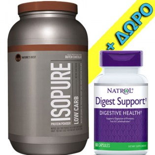 Nature-Best-Isopure-2kg-Digest-Support