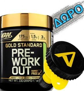 ON-GOLD-STANDARD-PRE-WORK-OUT-Offer