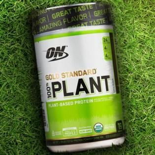 ON-Gold-Standard-100-Plant-2