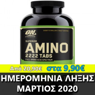 ON-Superior-Amino-2222-160-Offer3