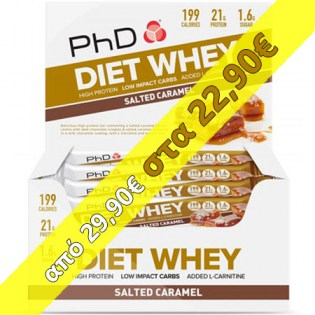 Offer-Diet-Whey-Bar-Salted-Caramel6