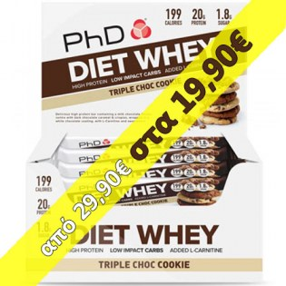 Offer-Diet-Whey-Triple-Chocolate