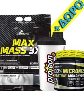 Olimp-Max-Mass-3XL-Creatine-Shaker