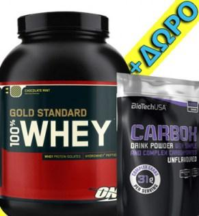 Optimum-Nutrition-Whey-Gold-Standard-2270-Carbox-Free