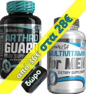 PACKAGE-ARTHRO-GUARD-MULTIVITAMIN-MEN
