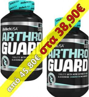 PACKAGE-ARTHRO-GUARD-TABLETS