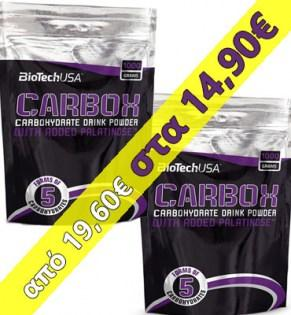 PACKAGE-CARBOX-OFFER