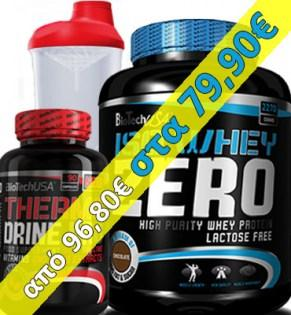 PACKAGE-ISO-ZERO-THERMO-DRINE-PRO3