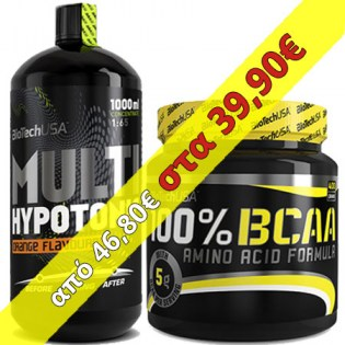 PACKAGE-MULTI-HYPOTONIC-100-BCAA74