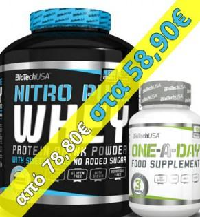 PACKAGE-NITRO-PURE-WHEY-ONE-A-DAY