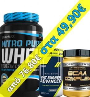 PACKAGE-Nitro-Pure-Whey-908-Bcaa-Complex-Advanced-Fat-Burner