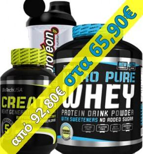 PACKAGE-WHEY-CREA-TOR6