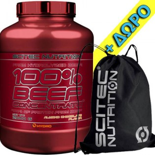 Package-100-Beef-Concentrate-2000-Gym-Sack
