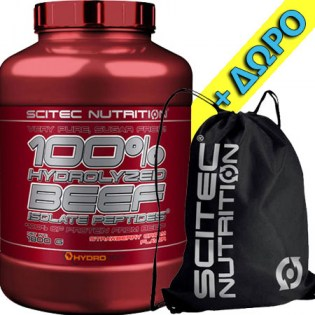 Package-100-Hydrolyzed-Beef-Isolate-Peptides-1800-Gym-Sack