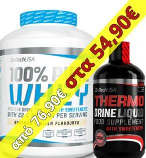 Package-100-Pure-Whey-Thermo-Drine-Liquid